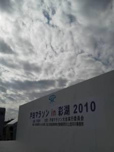 image/2010-11-21T15:18:39-1.jpg